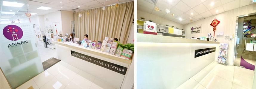 香港安盛医疗